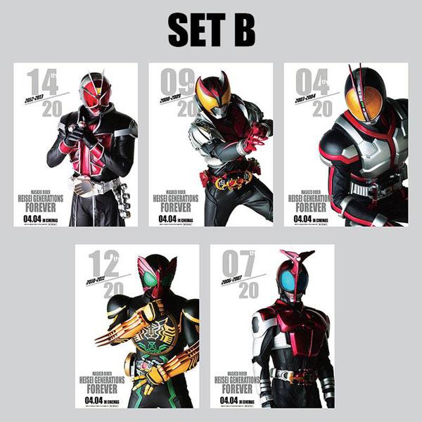 Kamen Rider Generations FOREVER Premium Set B