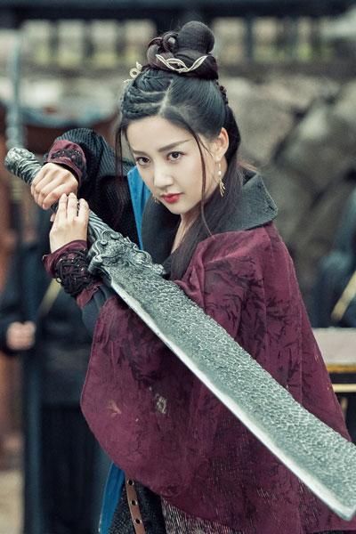 ดาบมังกรหยก (Heavenly Sword Dragon and Slaying Saber) [2019] - ฮึงซู่ซู่
