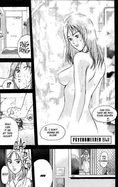 Psychometrer Eiji: ไซโคเมทเรอร์ เอย์จิ (1996-2000)
