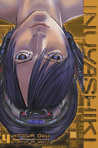 Inuyashiki (いぬやしき) 4