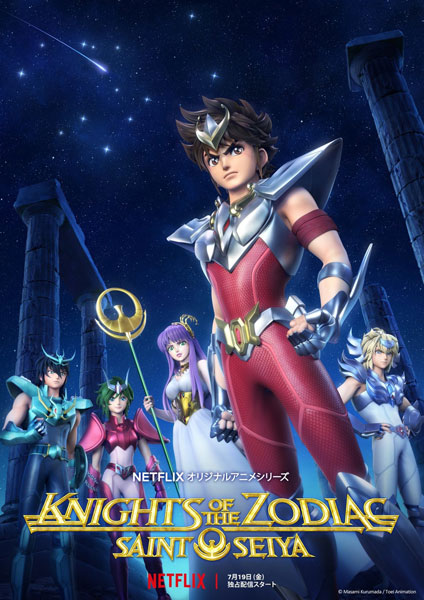 Knights of the Zodiac: Saint Seiya (2019-Present)