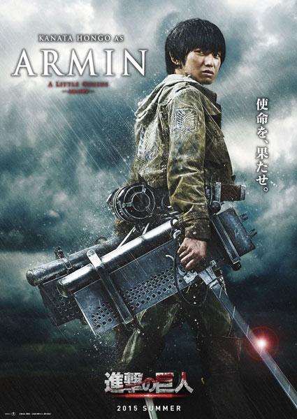 Attack on Titan: Live Action [2015] - Kanata Hongō รับบทเป็น Armin