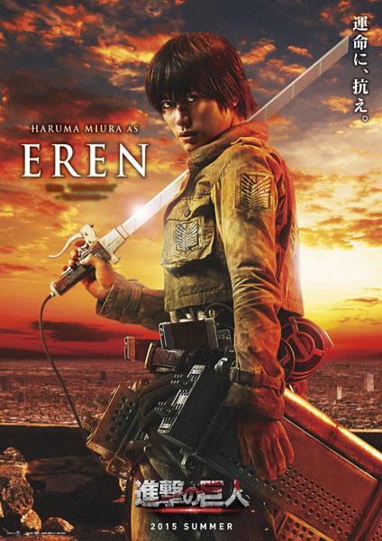 Attack on Titan: Live Action [2015] - Haruma Miura รับบทเป็น Eren Yeager