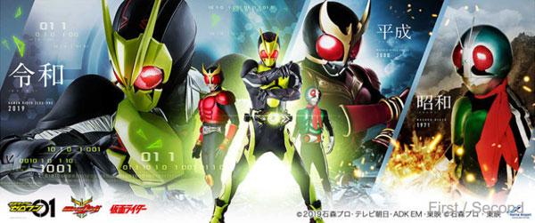 Kamen Rider 3 era