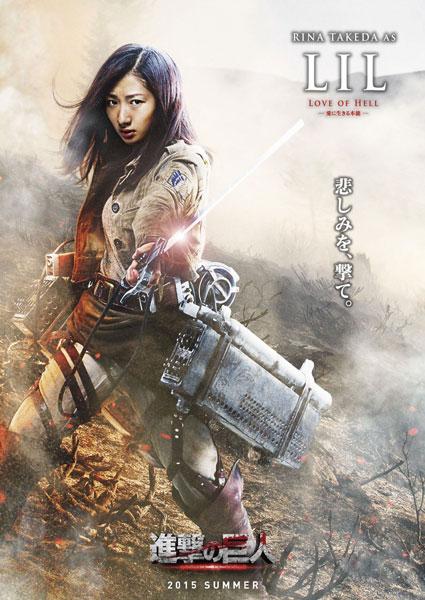 Attack on Titan: Live Action [2015] - Rina Takeda รับบทเป็น Lil