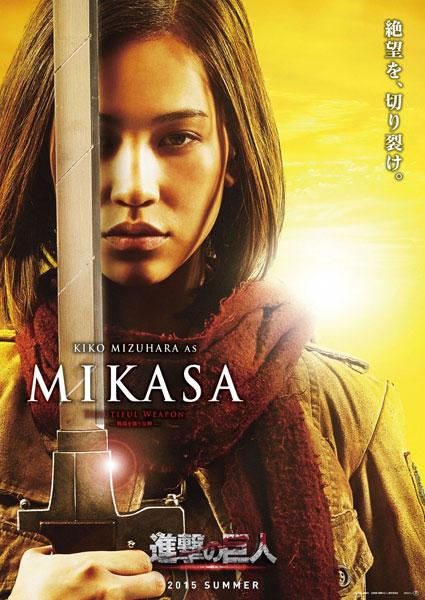 Attack on Titan: Live Action [2015] - Kiko Mizuhara รับบทเป็น Mikasa