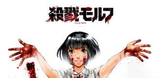 Killing Morph (Satsuriku Morufu)