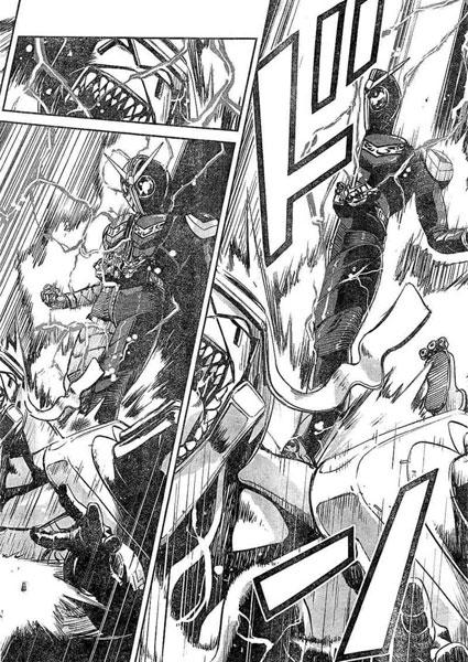Next Stage of Masked Rider W: ยอดนักสืบแห่งฟูโตะ