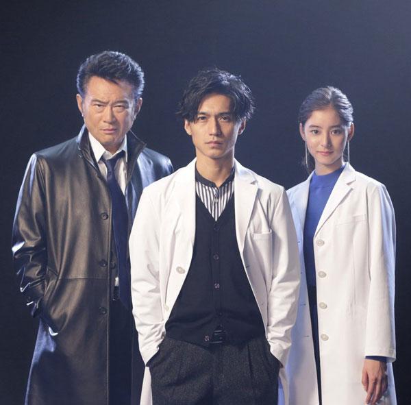 Trace: Kasōken Hōi Kenkyūin no Tsuisō (Live Action)
