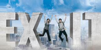 EXIT ฝ่าหมอกพิษ ภารกิจรัก (엑시트) (2019)